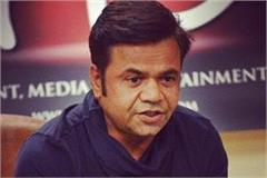rajpal yadav cheque bounce case