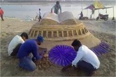 students pay tribute to ambedkar by creating sand art