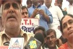 all the employees in jind rally rally threat of indefinite strike