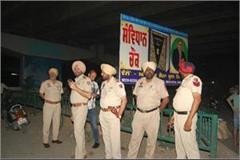 clash in phagwara news