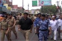 police flagged march against dalit violence