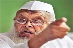 madani s vigorous target says bjp and rss are spoiling the country s atmosphere