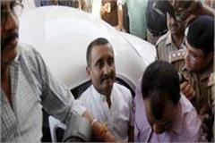 yogi sarkar removed security of accused mla kuldeep singh sengar