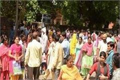 parents protest against non admission under 134a