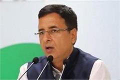 surajwala presides over  save employment save haryana  rally today