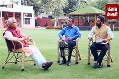 manohar lal khattar special conversation