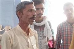 dalit man beated and moustache erupted in uttar pradesh