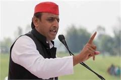 harassed by the persecution of the dalit society movement akhilesh