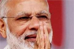 pm modi on kedarnath dham visit on 29th april