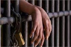 children with mother in prisons of the state will get rs 2000  every month