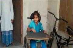 physically challenged girl thrown out of school