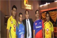 ipl preparations made in this way in agra agra on saturday