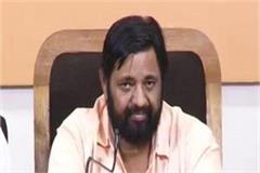 bjp mp told mayawati about the response the guest house case