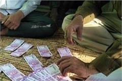 mandi fake currency case came in new twist