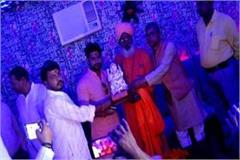 in the controversy by inaugurating the nightclub sakshi maharaj