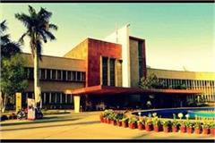 5 universities of punjab and one university of haryana in top 100 universities