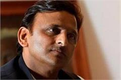 samajwadi party will raise voice for the interests of farmers akhilesh