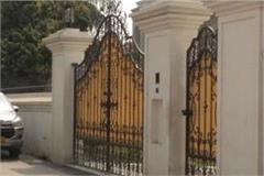 former inld mla dilbagh singh income tax raid