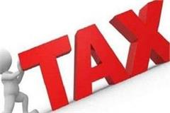 hotels and commercial sites will now have to pay full tax