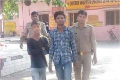 up police operation clean continues