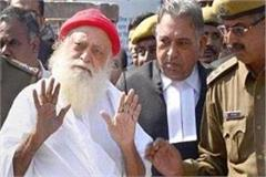 high alert in haryana after life imprisonment for asaram