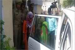 unnao gang rape case cbi team gives dodging to media