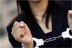 women arrested for blackmailing in hanitrap