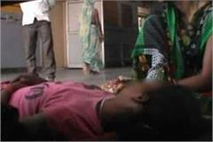 13 year old minor raped by young man