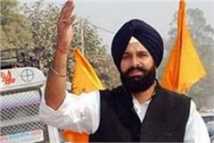 debt forgiveness did not reach the congress captain majithia quips lee
