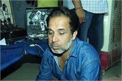 ipl match accused arrested
