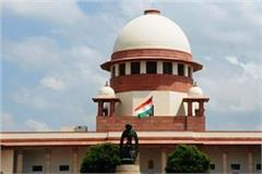 appeal to sc will show the importance of the pagadi national sikh sangat
