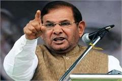 sharad yadav will support congress