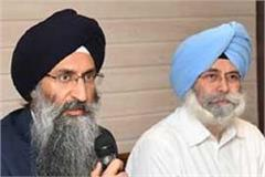 captain government make creative politics instead of falteries