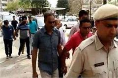 hssc scam haryana secretariat