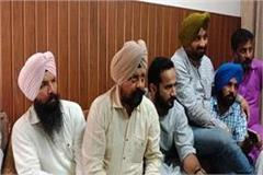 aam aadmi party will continue campaign against drug mafia