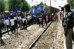 protesters stopped train at old faridabad station