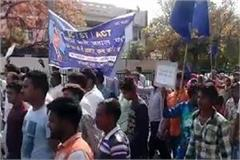 cases filed against dalit leaders