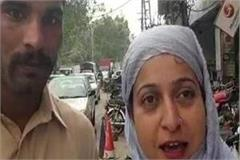 pakistan woman islam