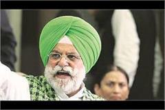 i t says freeze bid money paid by rana gurjit