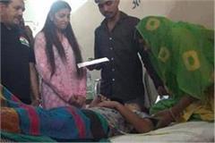 sapna chaudhary helped preeti