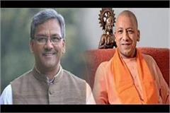 up uttarakhand s top bureaucrats will meet today