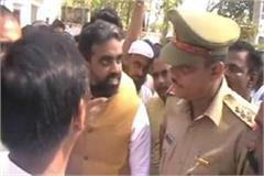 bjp leader amit chauhan gives threat to police inquiry order