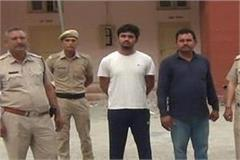 accused arrested dispute police
