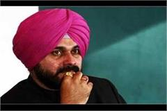 road rage sidhu confessed on tv show claims plea