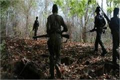 encounter between security forces and naxalites