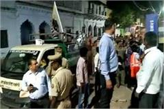 help of administration municipality ha encroached campaign