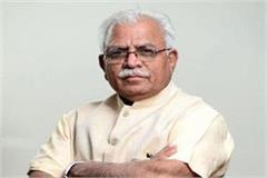 manohar s game policy was overwhelmingly on chautala and hooda s game policy