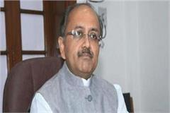 minister siddharthnath singh will go to america next week to woo investors
