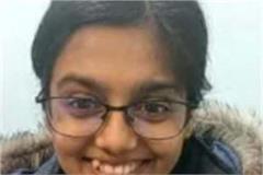 farmer s daughter creates history 23rd rank made ias