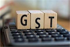 export of country affected by gst notebook
